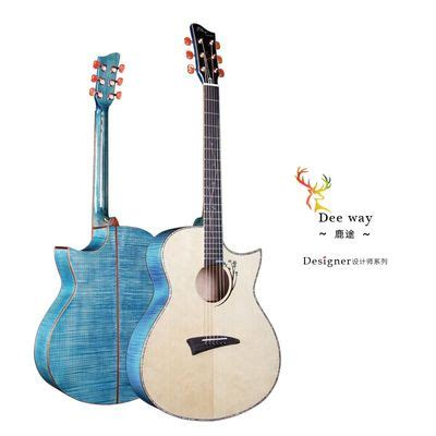Guitar products from WARM MUSICAL INSTRUMENT CO